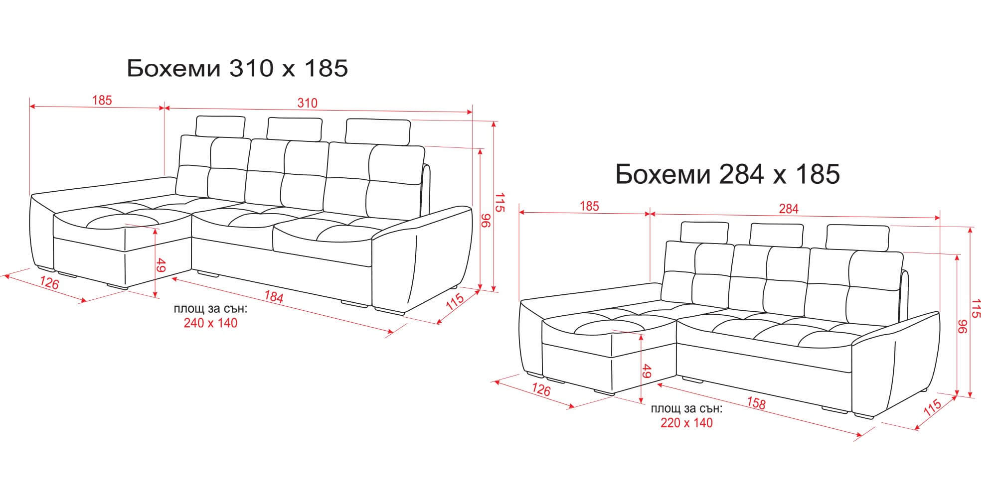 Схема с размери Бохеми